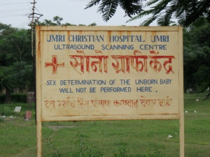sign at Umri Hospital